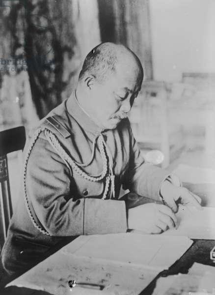 Maj. Gen. M. Nakajimi (photo)