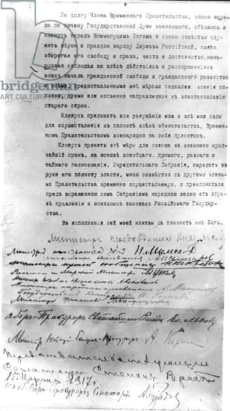 Oath of the members of the Russian provisional government following the revolution in 1917.