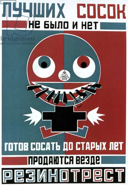 There are no better (babies') dummies than ..', 1923. Advertisement by Alexander Rodchenko and Vladimir Mayakovsky.