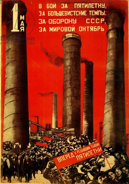 Political Poster. USSR. 1931.