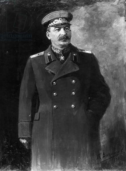 Portrait of Joseph Stalin Painted by P, Vasilyev During the Great Patriotic War.
