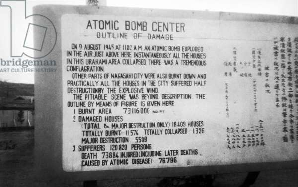 Nagasaki Atomic Bomb Center (b/w photo)
