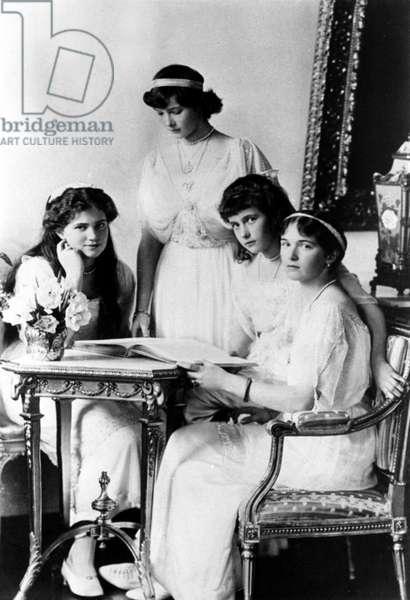 The Daughters Of The Last Russian Tsar Nicholas II