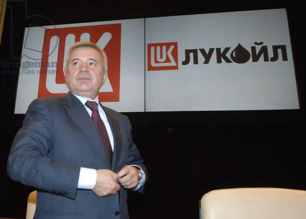 Moscow, Russia, January 13, 2008, Lukoil'S President Vagit Alekperov after a Press Conference on the Oil Giant'S Plans to Win Back West Qurna-2 Contract.
