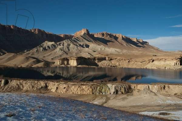 Travertine Walls of Band-I-Haibat (Dam of Awe), Band-I-Amir, Bamian Province, Afghanistan (photo)
