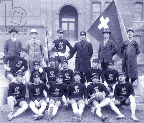 Soongsil Christian Academy's Champion Football Team