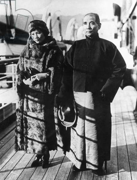 Dr, Sun Yat Sen, Chinese Revolutionary Leader (1866-1925), with his Second Wife, Soong Ching-Ling During a Journey by Ship from Canton to Peking in the Winter of 1924.