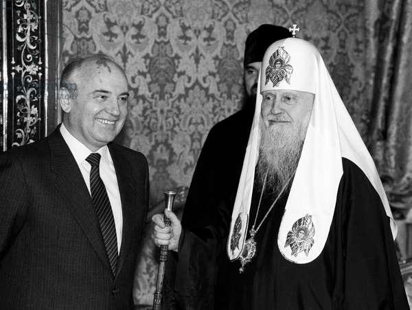 Mikhail Gorbachev Meets Patriarch Pimen I Of Moscow