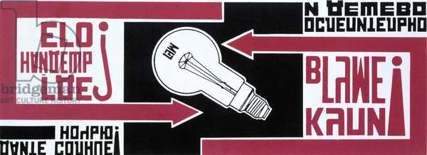Give me the Sun at night', 1923. Advertisement for light bulbs by Alexander Rodchenko and Vladimir Mayakovsky.