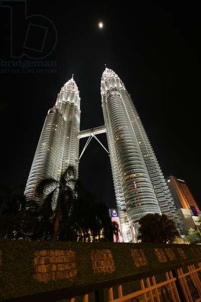 Petronas Twin Towers (photo)