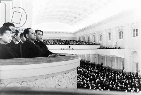 The North Korean Government Delegation Attending the Fifth Session of the Supreme Soviet of the USSR - a Joint Sitting of the Soviet of the Union and the Soviet of Nationalities, March 1949, Sitting in the Balcony are Pak Heun Yung (Pak Hen Yen) (In Glasses), and Kim Il Sung.
