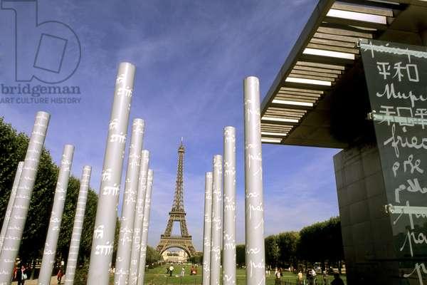 France, Paris. Peace Towers