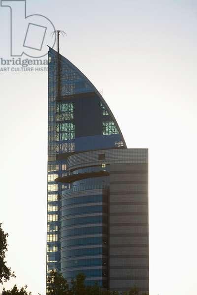 Ultra-Modern Building (photo)
