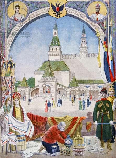 The Russian Pavilion with portraits of Tsar Nicholas II and Empress Alexandra, 1900