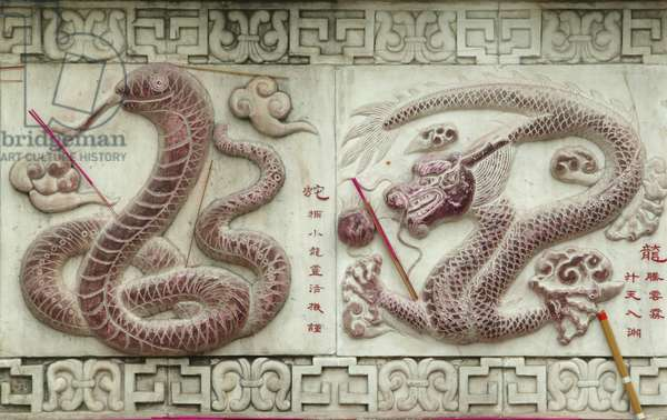 Chinese astrological signs (photo)