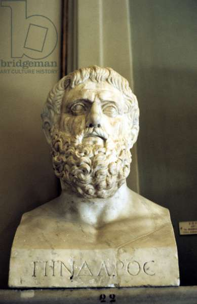 Plato (c428-c348 BC) Ancient Greek philosopher. Pupil of Socrates and teacher of Aristotle. Marble bust.