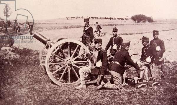 Austrian artillery.