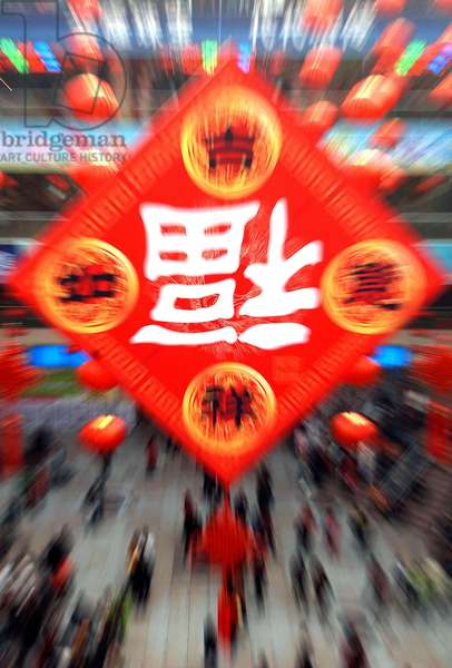 A big decoration bearing Chinese character 'Fu', meaning blessing or good fortune, is suspended in a shopping center in Shenyang, capital of northeast China's Liaoning Province, Jan 15, 2006