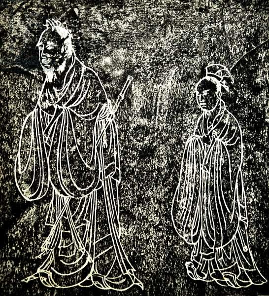 Confucius and his pupil Yan Hai, 12th century
