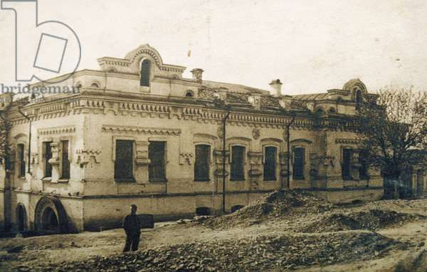 A 1928 Photo of the Ipatiev House in Yekaterinburg (Sverdlovsk) Where Tsar Nicholas Ll and his Family Were Executed in 1918.