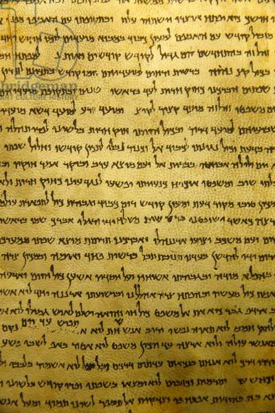 Qumran, Dead sea scrolls (photo)
