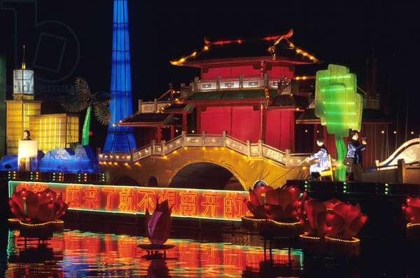 Celebrating the end of Chinese New year at a theme park - Chengdu - Sichuan Province, China