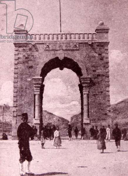 Photographic print of the Independence Gate in Seoul, Korea