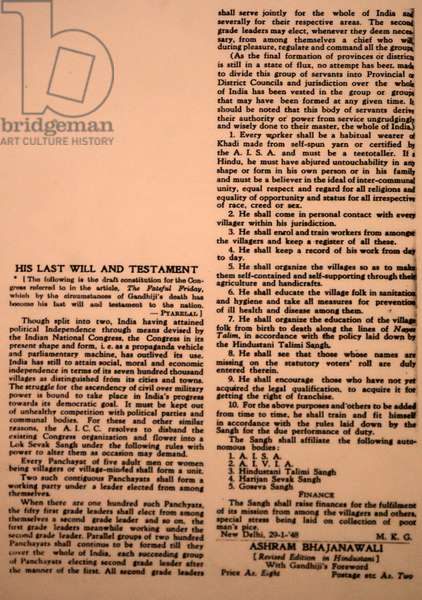 Last will and testament of Mohandas Karamchand Gandhi
