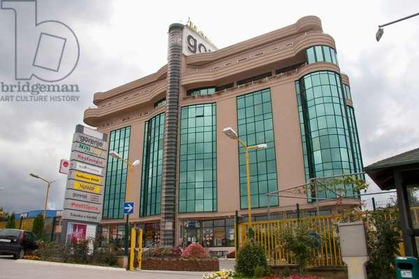 Shopping Centre, Prishtina, Kosovo (photo)