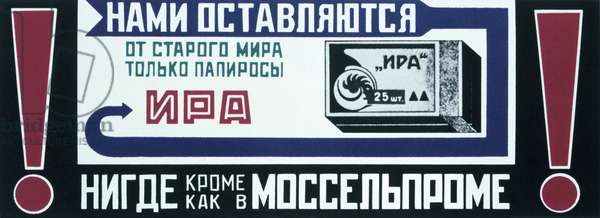 Advertisement for matches, 1923. Alexander Rodchenko and Vladimir Mayakovsky.'