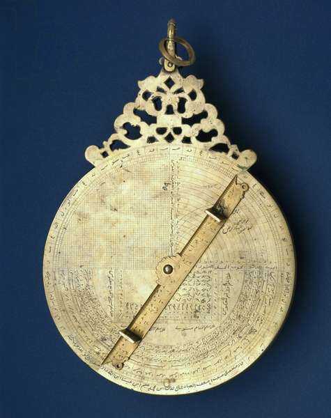 Indo-Persian brass astrolabe, 1666