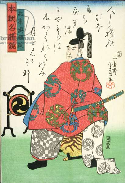 Minamoto Yorimasa (1105-80) sitting on a chair in formal court dress, from, 'Famous Generals of Japan', c.1858 (colour woodblock print)