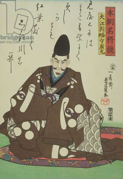 Portrait of Oe Miromoto (1148-1225) with a poem, from 'Famous Generals of Japan', c.1858 (colour woodblock print)
