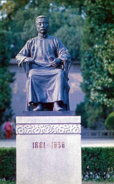 Lu Xun monument at Shanghai, China 1960s