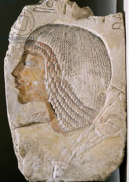 Ay, Fan Bearer, c.1360 BC (plaster on limestone with polychrome)
