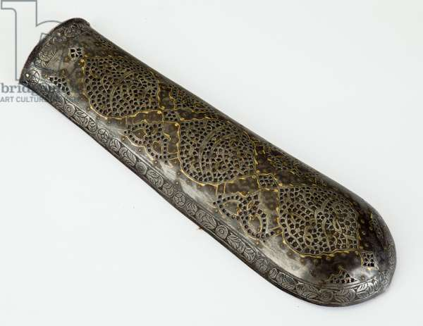 Bazuband, forearm guard (steel, gold, copper and fabric)