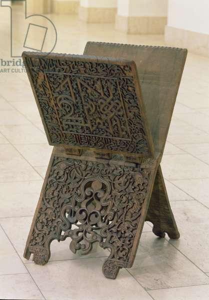 Koran Stand from Konya in Turkey, Seljuk period, 13th century (carved wood)