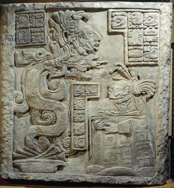Lintel 15 of Yaxchilan Structure 21, from a series illustrating the accession rituals of the ruler Lord Bird Jaguar