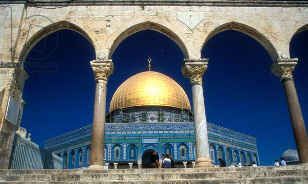 Dome of the Rock, Jerusalem, Israel (photo)