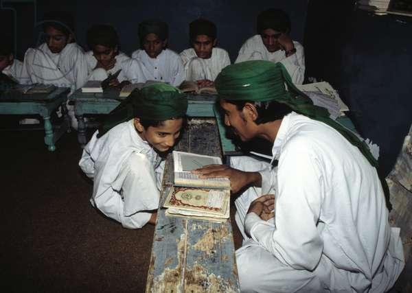 A madrassah or Muslim religious school (photo)