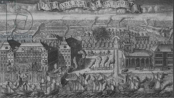 The Bringing of the Swedish Ships to St. Petersburg after the Victory in the Battle of Gangut, September 9, 1714 (etching)