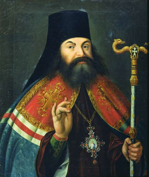 Portrait of Theofan Prokopovich (1681-1736)  (oil on canvas)