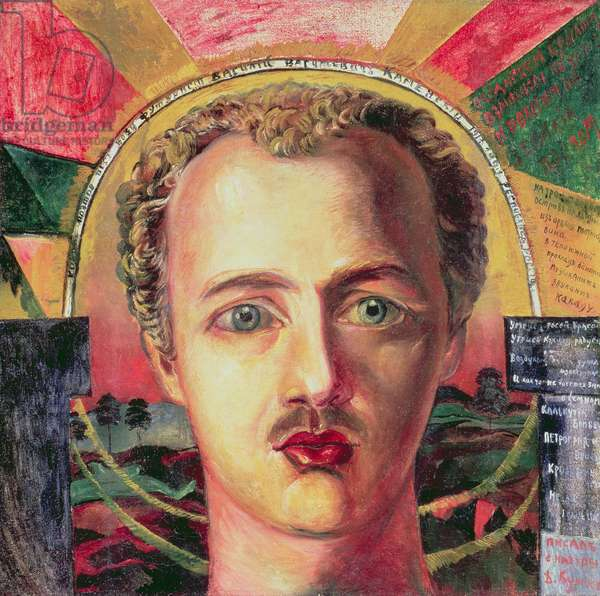 Portrait of Vassily Kamensky (1884-1961) 1917 (oil on canvas)