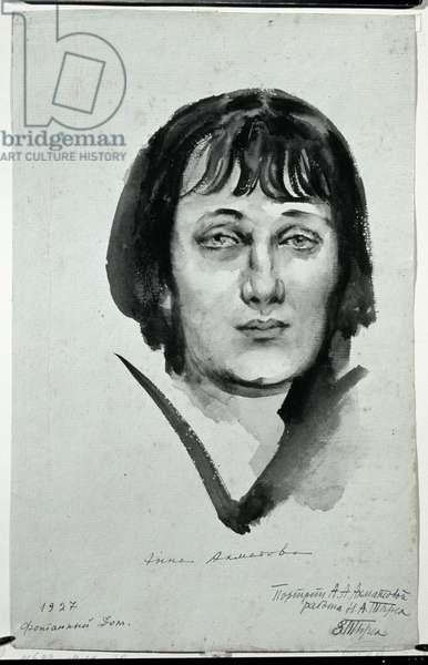 Portrait of Anna Akhmatova (1889-1966), 1927 (w/c on paper)