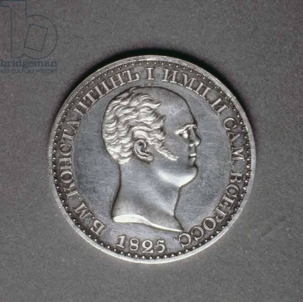 Trial (reverse) for a Rouble of Constantine Pavlovich (1779-1831), 1825 (platinum) (for obverse see 165762)