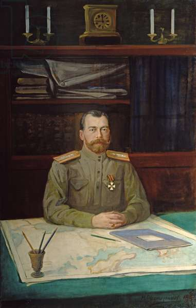 Portrait of Emperor Nicholas II, 1914 (oil on canvas)