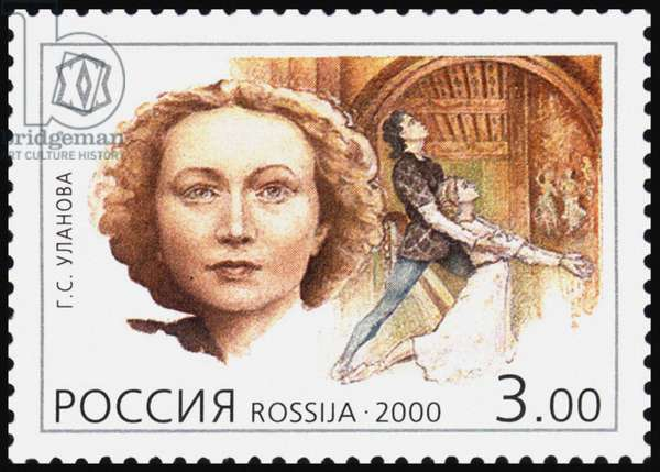 Stamp depicting Galina Ulanova in the ballet Romeo and Juliet, 2000 (colour litho)