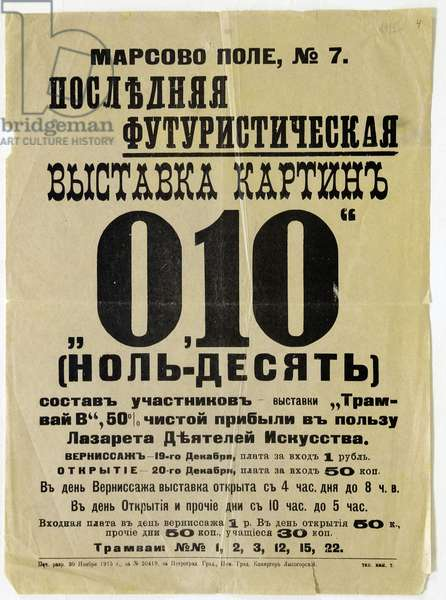 Exhibition poster for 0.10 -' The Last Futurist Exhibition of Painting', Petrograd, 1915 (litho)