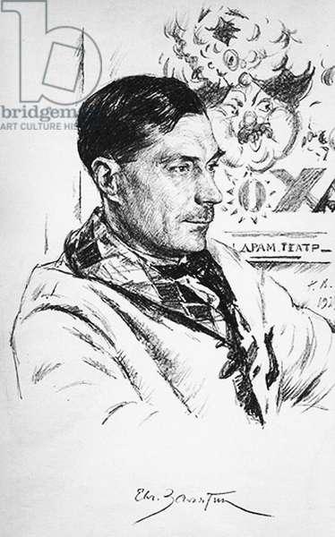 Yevgeny Zamyatin, 1927 (litho)