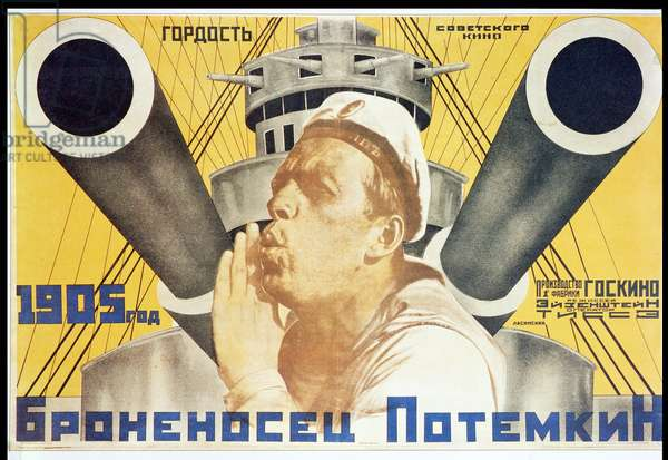 Poster for Sergei Eisenstein's film, 'Battleship Potemkin', 1926 (colour litho)